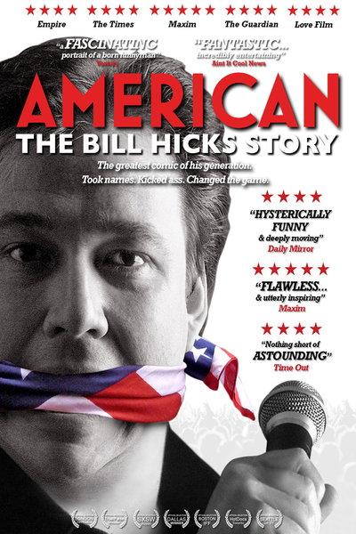 смотреть фильм игра американский