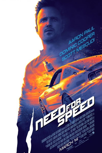 Need for Speed - Trailer 1