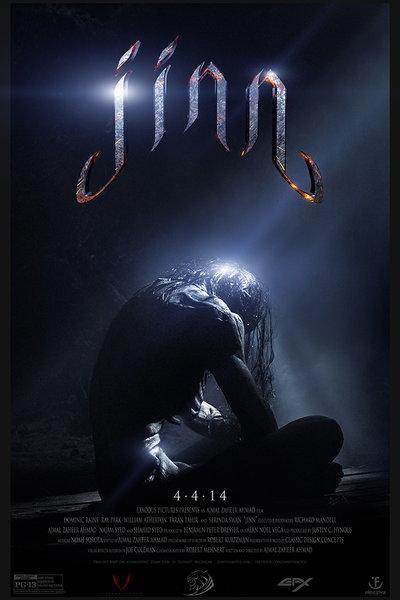 Jinn - Trailer 1