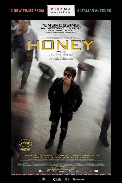 Honey - Exclusive Trailer 1