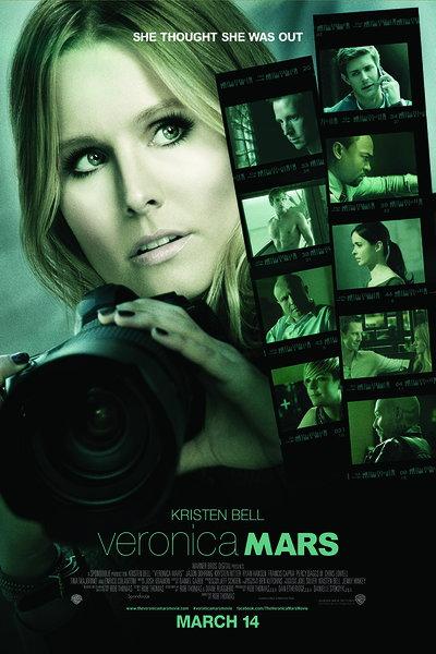 """Veronica Mars - Clip - """"Son of a Movie Star"""""""
