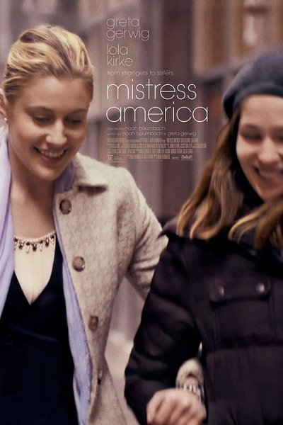 Mistress America - Clip - Red Pants
