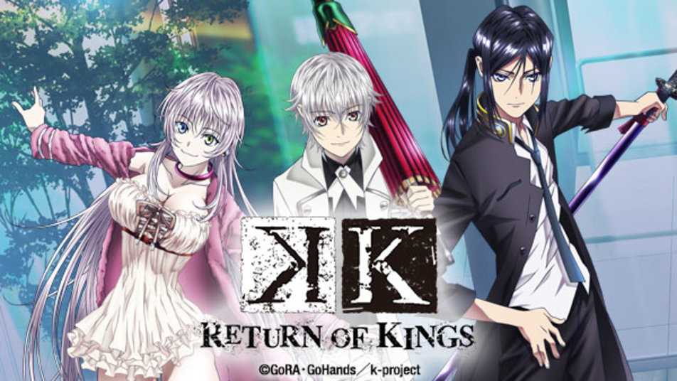 K Anime Characters Season 2 : Watch k online stream on hulu