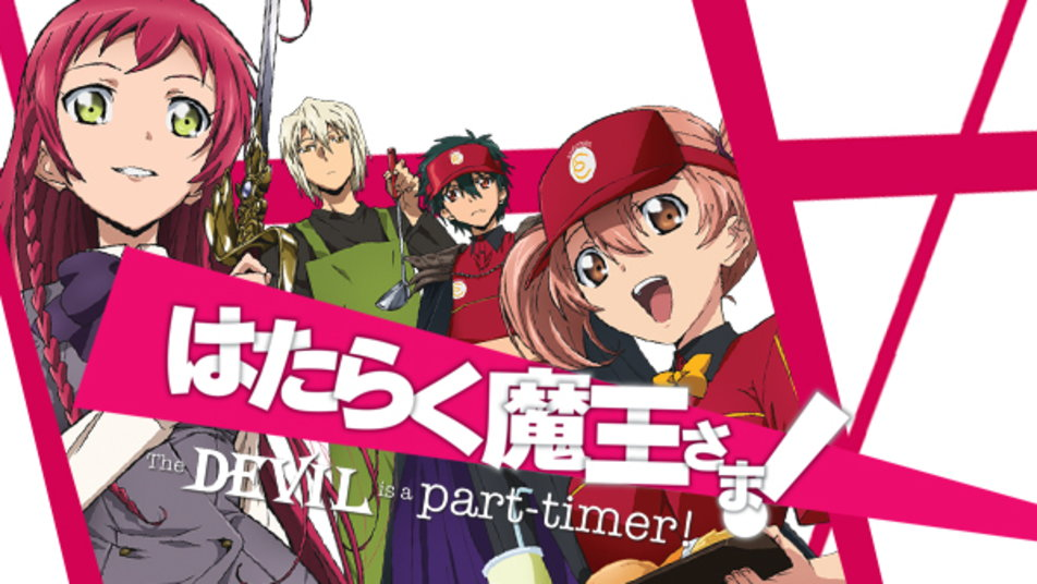 the devil is a part timer stream