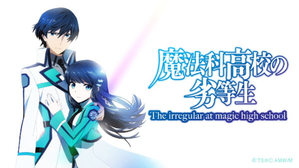 Watch The Irregular at Magic High School Online at Hulu