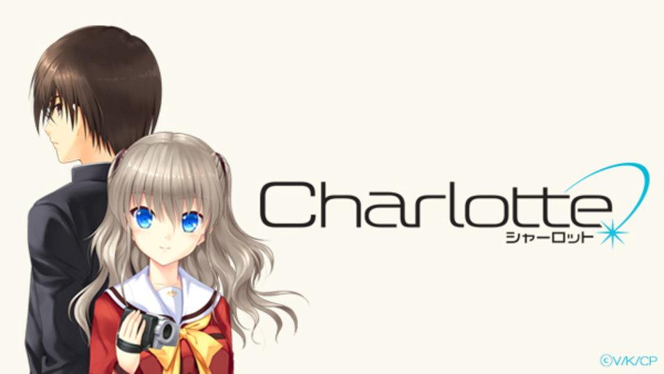 charlotte stream