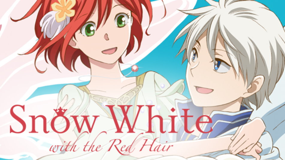 Watch free snow white porn movie