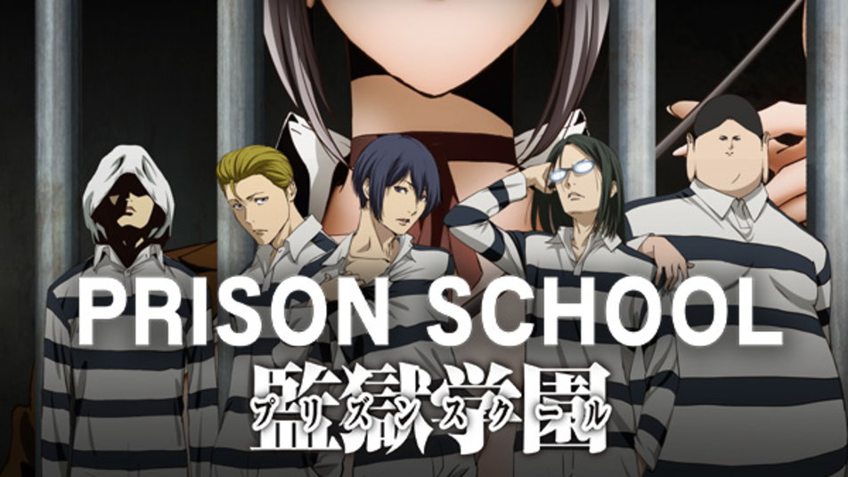 Prison School. I think I found something worse than Boku No Pico 24042?region=US&size=952x536