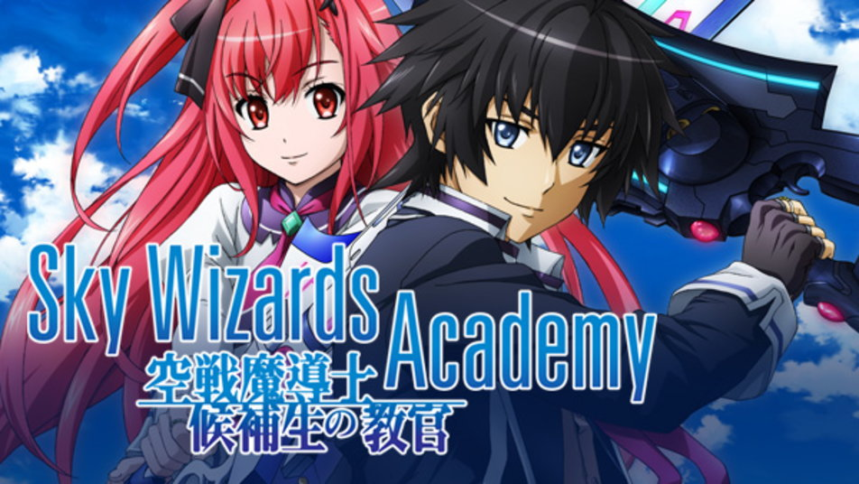 Image result for sky wizards academy