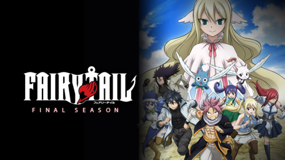 Watch fairy tail online at hulu for Portent fairy tail