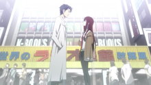 watch steins gate online at hulu